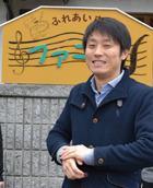 『株式会社あららぎ』 代表取締役  田中 秀治さん